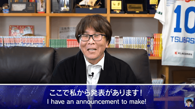 A Message from Yoichi Takahashi